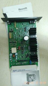 VT-VRRA1-527-2X/V0/2STV力士樂電氣放大器