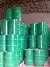 PVC熱穩定劑液體穩定劑