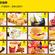 品牌炸鸡汉堡加盟店