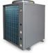 空气源热泵5-25P厂家直销
