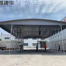 永修县推拉雨棚制作九江伸缩雨篷安装图片