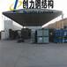 河北邯鄲市定制推拉雨棚大型固定雨篷大型倉儲篷環保噴漆房定制