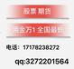 重庆股票.开户佣金一般是多少,最低可以申请到多少?万1