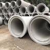 深圳水泥管
