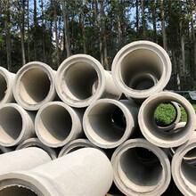 东莞清溪二级钢筋混凝土排水管-二级水泥管-建兴水泥制品图片