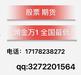 上海证券股票.开户100万资金短线交易佣金最低多少?全佣万一