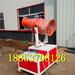 安徽安庆雾炮机电力工程环保除尘远射程雾炮机图片
