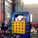 山西運城立式液壓打包機油漆桶壓扁機編織袋打捆機塑料瓶壓包機