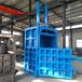 福建漳州废纸壳压缩机铝合金压扁机油漆桶打包机厂家
