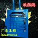 上海嘉定廢品塑料打包機編織袋打捆機鋁合金壓縮機價格