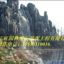 乌鲁木齐假山图片