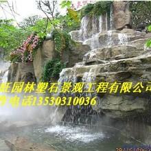 济南章丘塑石假山欢迎询价图片