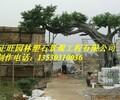 济宁&7&&《室内假山假树》欢迎%%5%%5