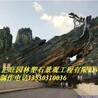 钟乳石假山