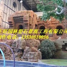 塑石假山塑石假山制作塑石假山假树报价塑石假山设计图片