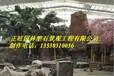 漳州公园假山假树行情价格欢迎咨询