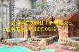 林芝假山丶假树丶仿木栏杆设计施工方法