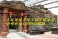 克拉玛依塑石假山克拉玛依假山流水设计施工