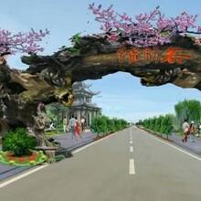 拜泉县假山丶假树丶塑石假山丶仿木栏杆专业制作图片