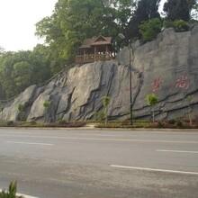 北镇假山丶假树丶塑石假山丶仿木栏杆质量保证图片