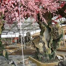 元氏县假山丶假树丶塑石假山丶仿木栏杆施工技术图片