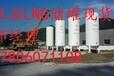低温储罐lng低温储罐天然气低温储罐煤改气设备lng点供设备