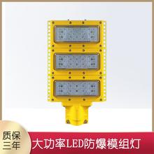 HRT93模组LED防爆灯200W隧道防爆射灯图片
