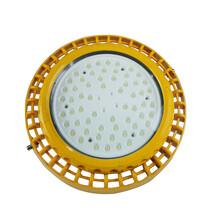 DOD815LED防爆灯大功率圆形防爆灯图片