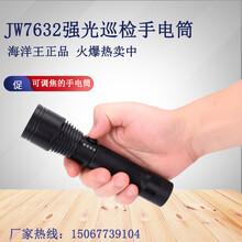 JW7623防爆手电筒强光巡检可充电LED防水头灯消防图片