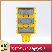 免维护LED防爆路灯120W、150W、180W、200W、250W不同功率
