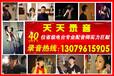 杨国福麻辣烫喊麦制作广告录音