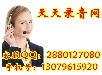 新年家纺宣传广告录音广告语录音MP3格式