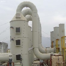 清大环保废气处理设备废气洗涤塔喷淋塔净化器图片