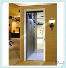山东欣达主营生产家用电梯小型家庭用电梯观光电梯别墅电梯
