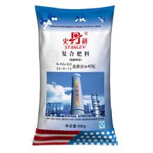 复合肥料(硫酸钾型)22-5-13\河南省多富祥农业科技有限公司