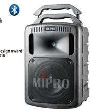 咪宝MIPROMA-708(领袖系列Ⅱ型)—旗舰型携式无线扩音机陕西咪宝