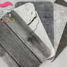 竹木纖維大板/木飾面板/集成墻板/護墻板/私人定制/廠家