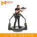 vr虚拟现实多少钱一台vr设备厂家直销Omni万几跑步机vr体验馆设备虚拟现实设备