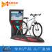 vr虚拟现实体验馆vr设备厂家直销vr单车vr自行车VR体验馆设备