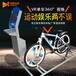 vr虚拟现实多少钱一台vr单车1.0vr自行车vr体验馆设备虚拟现实设备