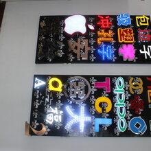 洛阳亚克力平面发光字设计洛阳平面发光字制作图片
