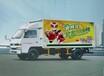 貨車車身廣告個性發光字宣傳旗幟條幅廠