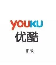 上海优酷新媒体推广_优酷商务推广?