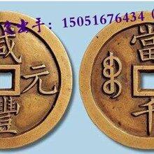 南京青铜器权威鉴定机构(百度古玩网推荐)