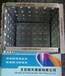 葛泰9.5mm钢片?#23435;?#27700;泥复合板老品牌信誉高北京葛天建材有限公司