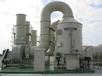环保废气处理公司---净源节能设备有限公司