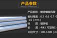 环保镀锌螺旋风管风筒、排风除尘无焊接管道厂家自产直销