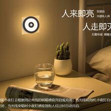 创意人体感应灯起夜宝宝喂奶灯过道卫生间LED小夜灯光控衣柜灯图片