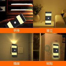 LED智能感应灯创意人体感应灯起夜宝宝喂奶灯过道卫生间LED小夜灯光控衣柜灯图片