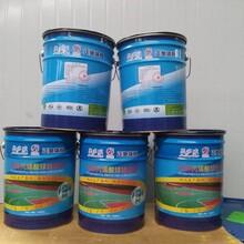 正奥塑胶跑道,单组份胶水,水性硅PU环保材料